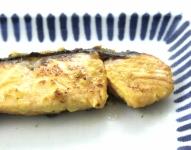 Salmon Saikyo-yaki (Frozen food)